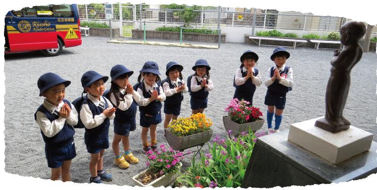 立正幼稚園の様子