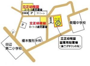 周辺地図修正